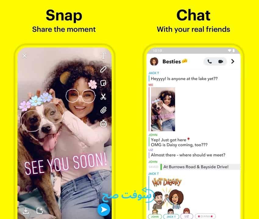 تحميل سناب شات Snapchat