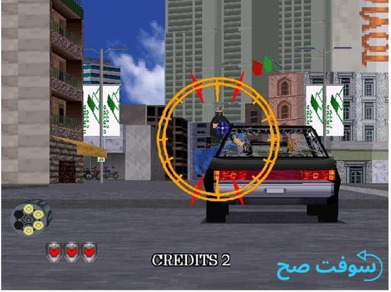 لعبة الشرطة Virtua Cop 2020