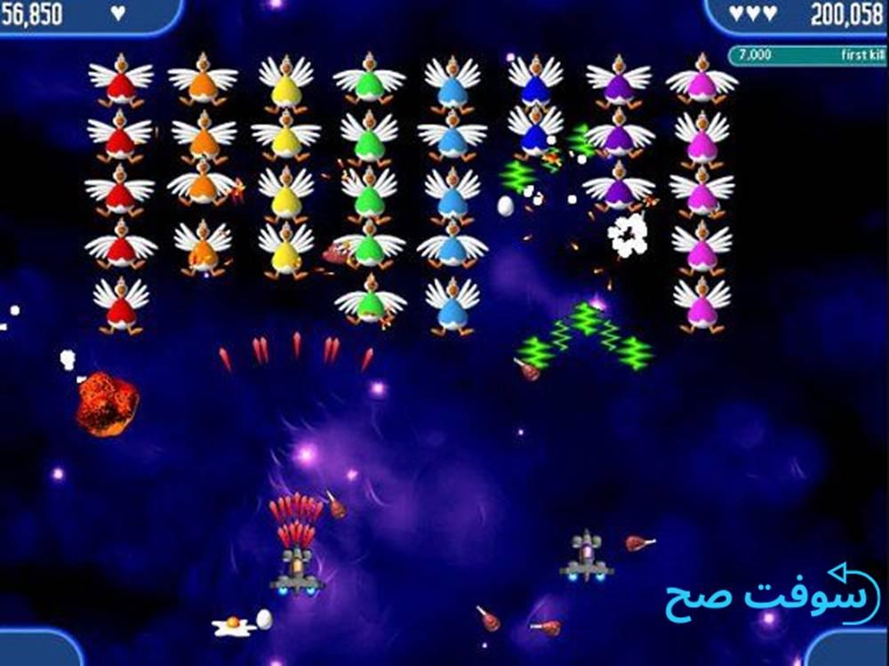 لعبة الفراخ 3 Chicken Invaders