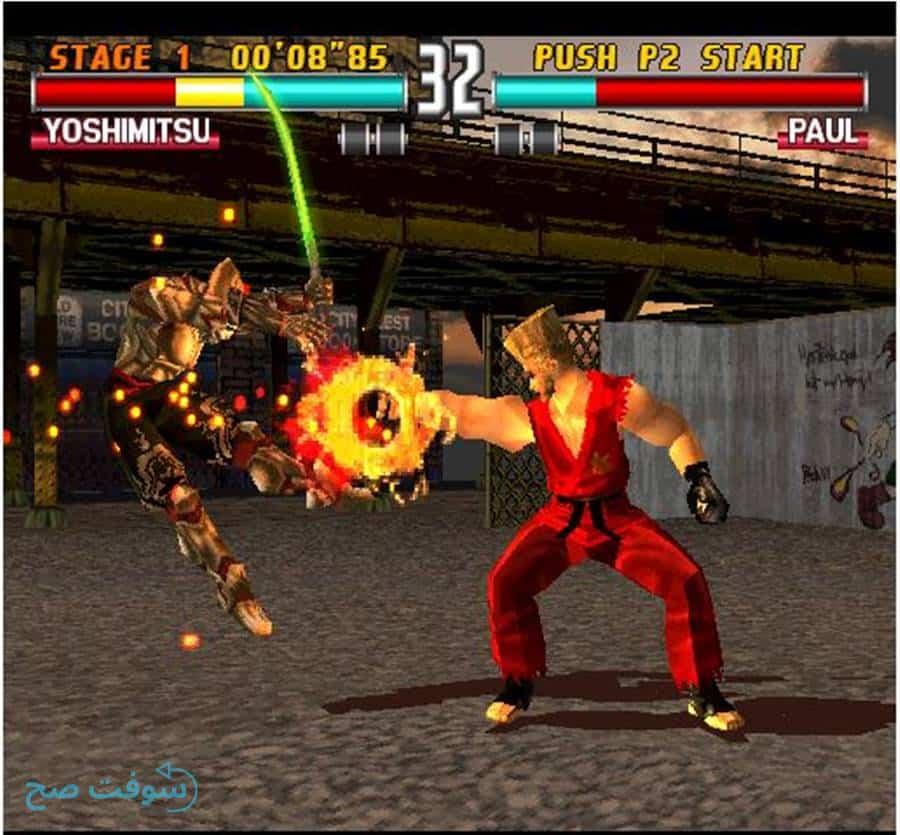 لعبة Tekken 3