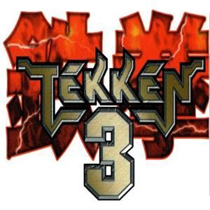 تيكن Tekken 3