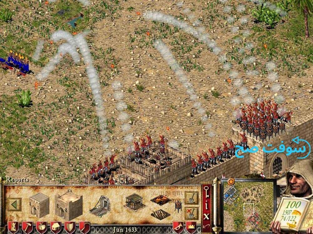 لعبة صلاح الدين Stronghold Crusader 1