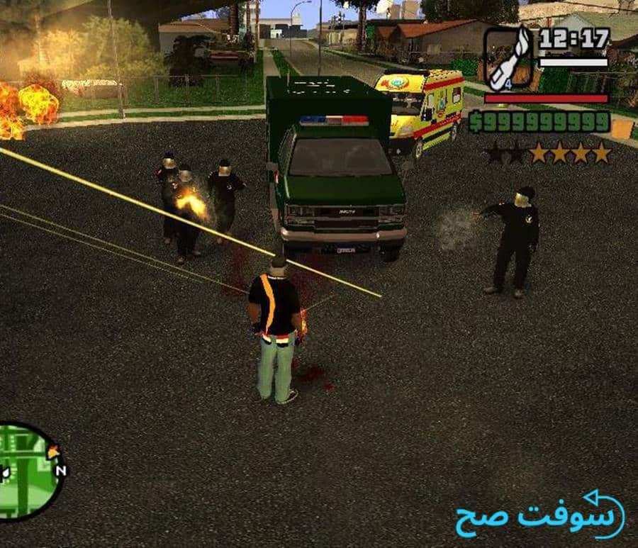 لعبه جاتا المصرية