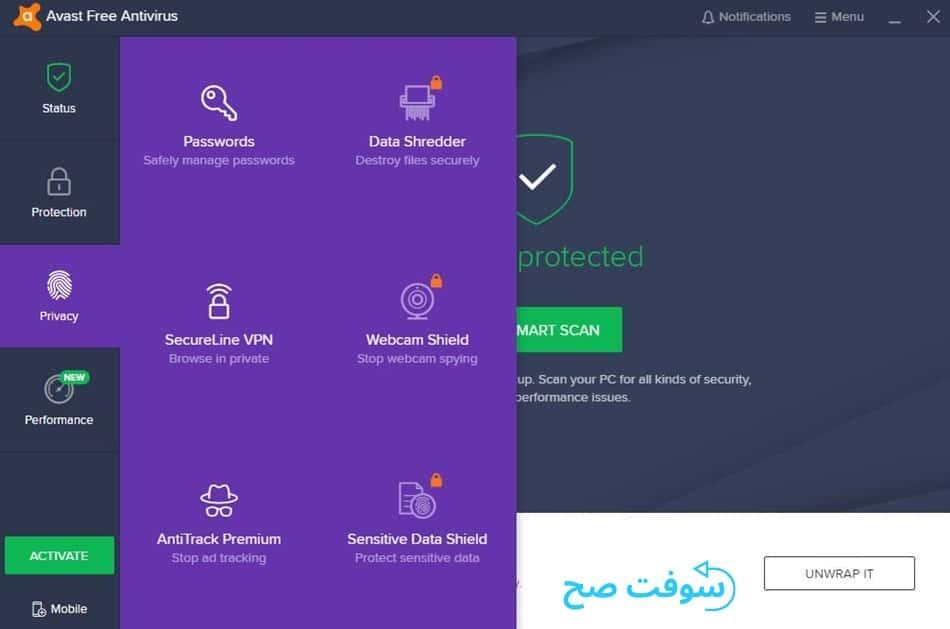 برنامج افاستAvast Free Antivirus