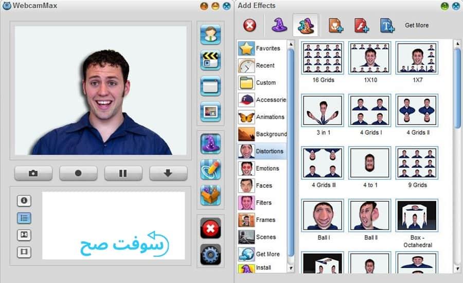 ويب كام ماكس WebcamMax