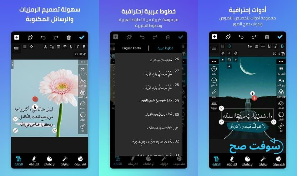 المصمم العربي Arab Designer