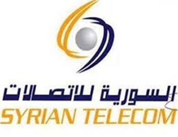 تطبيق السورية للاتصالات