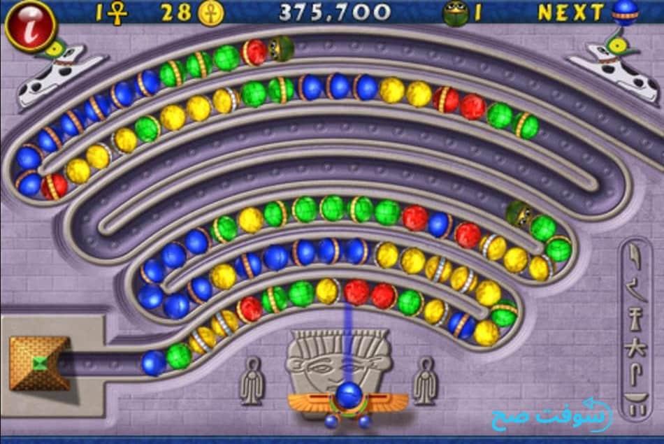 لعبة Zuma Luxor