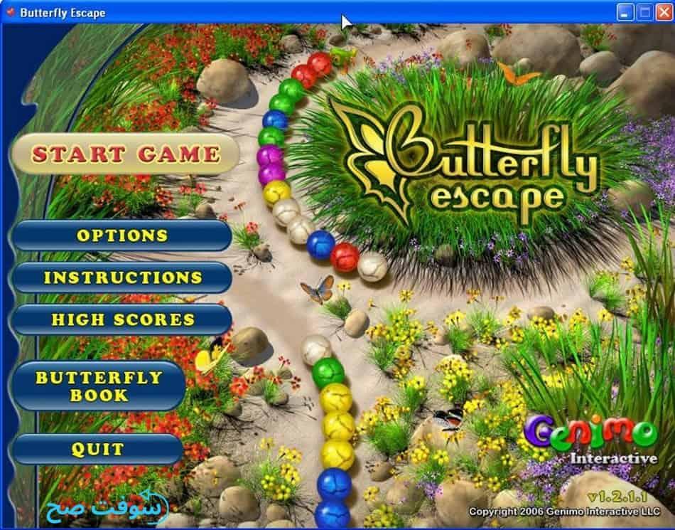 لعبة Butterfly Escape