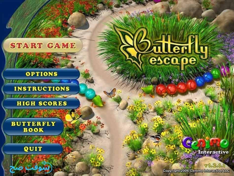 تحميل لعبة زوما الفراشة butterfly escape للكمبيوتر