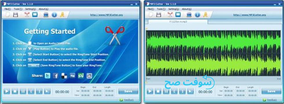 برنامج قص الاغاني MP3 CUTTER