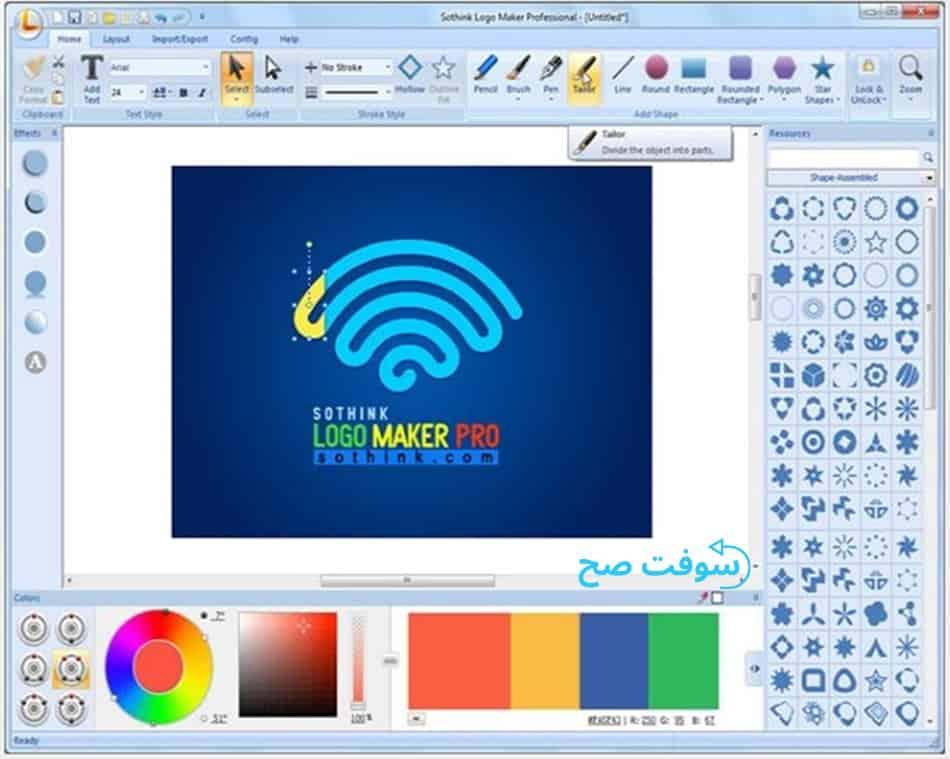 تطبيق Logo Maker صانع الشعارات