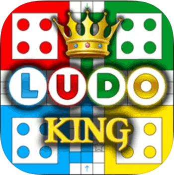 لعبة ملك اللودو