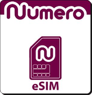 برنامج Numero eSIM نوميرو إي سيم