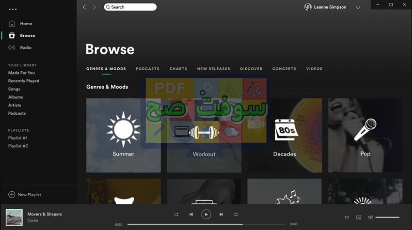 برنامج سبوتيفاي Spotify