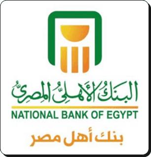 تحميل تطبيق البنك الأهلي المصري