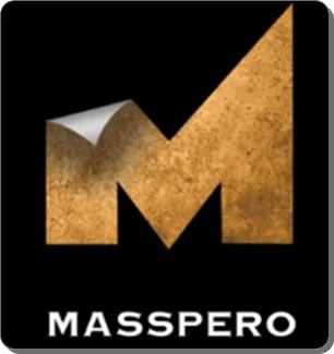تحميل برنامج ماسبيرو للمسلسلات والافلام