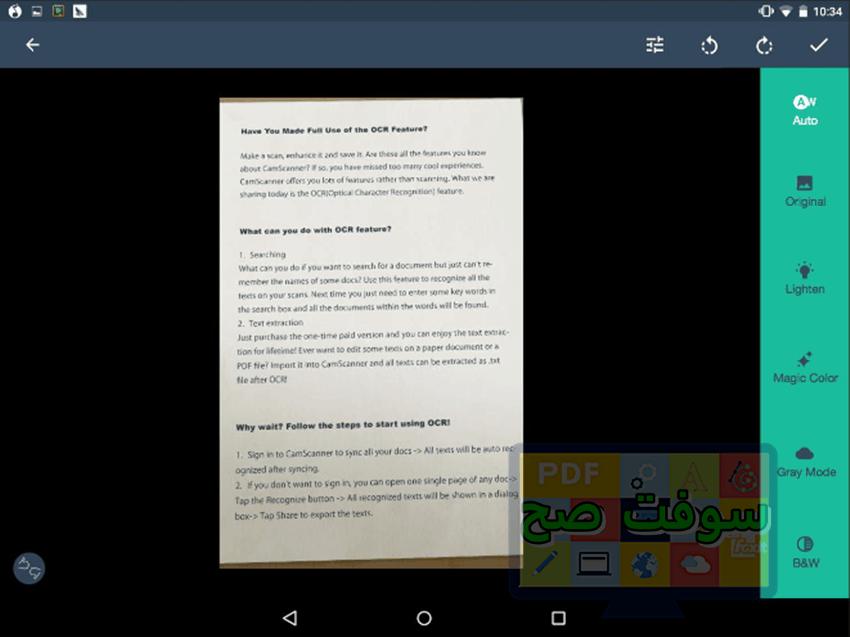 تحميل برنامج camscanner للويندوز